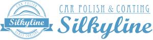 車をキレイに 浜松市のカーエステ シルキーライン 洗車/磨き/カーコーティング
